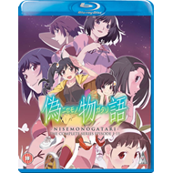 Nisemonogatari - The Complete Series (UK-import) (BLU-RAY)