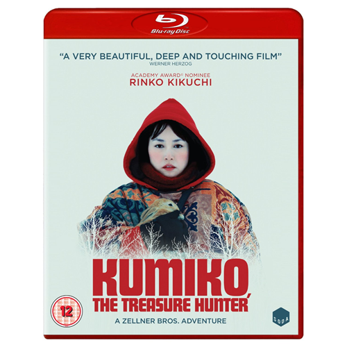 Kumiko, The Treasure Hunter (UK-import) (BLU-RAY)