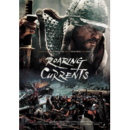 The Admiral: Roaring Currents (UK-import) (BLU-RAY)