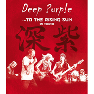 Deep Purple - ...To The Rising Sun In Tokyo (BLU-RAY)