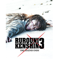 Rourini Kenshin 3 - The Legend Ends (UK-import) (BLU-RAY)
