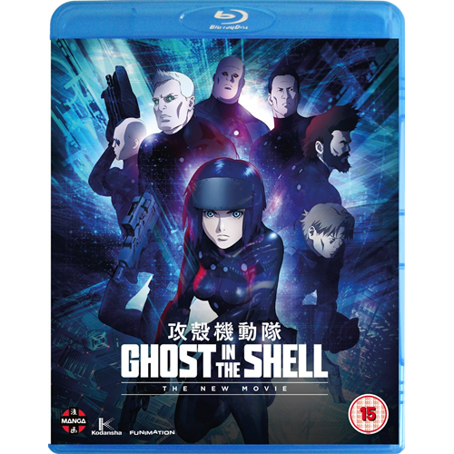 Ghost In The Shell - The New Movie (UK-import) (BLU-RAY)