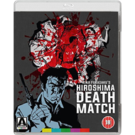 The Yakuza Papers: Hiroshima Death March (UK-import) (BLU-RAY)