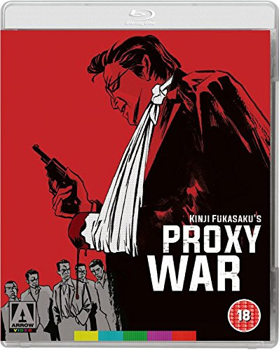 The Yakuza Papers: Proxy War (UK-import) (BLU-RAY)