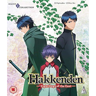 Hakkenden - Eight Dogs Of The East - Season 1 Collection (UK-import) (BLU-RAY)