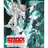 Busou Shinki: Armored War Goddess - Complete Collection (UK-import) (BLU-RAY)