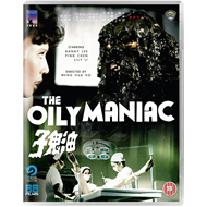 The Oily Maniac (BLU-RAY)