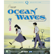 Ocean Waves (BLU-RAY)