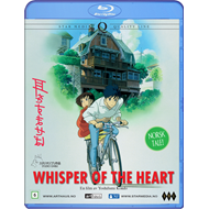 Whisper Of The Heart (BLU-RAY)