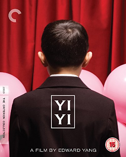 Yi Yi - The Criterion Collection (UK-import) (BLU-RAY)