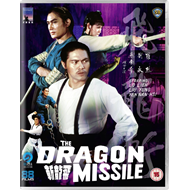 The Dragon Missile (UK-import) (BLU-RAY)