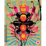 Mishima - A Life In Four Chapters - The Criterion Collection (UK-import) (BLU-RAY)