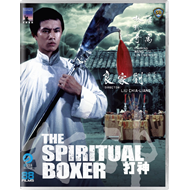 The Spiritual Boxer (UK-import) (BLU-RAY)