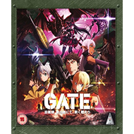 Gate - Complete Series (UK-import) (BLU-RAY)