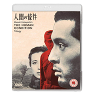 The Human Condition Trilogy (UK-import) (BLU-RAY)