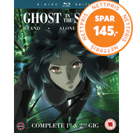Produktbilde for Ghost In The Shell - Stand Alone Complex: Complete 1st & 2nd Gig (UK-import) (BLU-RAY)