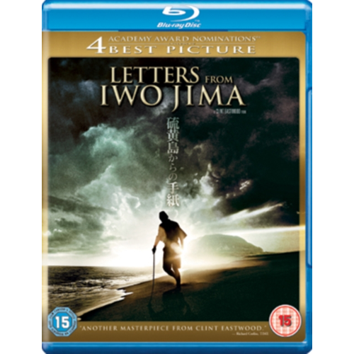 Letters From Iwo Jima (UK-import) (BLU-RAY)