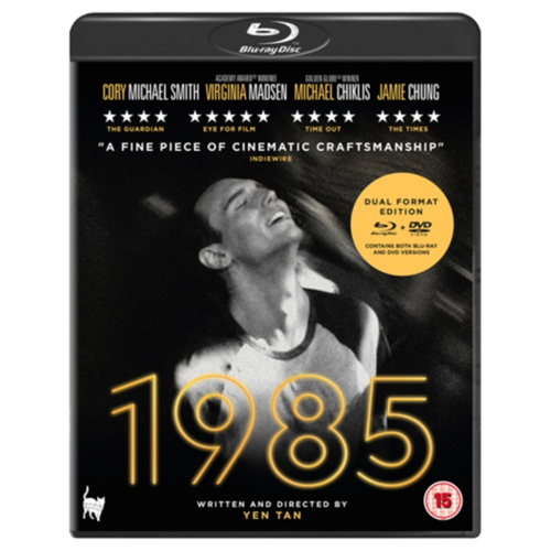 1985 (UK-import) (BLU-RAY)
