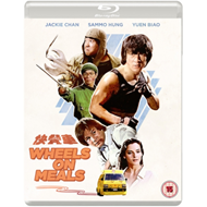 Produktbilde for Wheels On Meals (UK-import) (BLU-RAY)