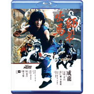Produktbilde for The Young Master (1980) (UK-import) (BLU-RAY)