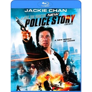 New Police Story (BLU-RAY)