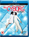 I'm A Cyborg (UK-import) (BLU-RAY)