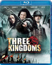 Three Kingdoms - Resurrection Of The Dragon (UK-import) (BLU-RAY)