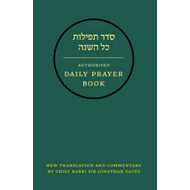 Hebrew Daily Prayer Book (BOK)