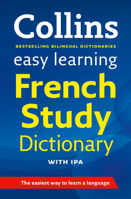 Easy Learning French Study Dictionary with IPA (BOK)