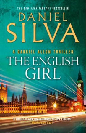THE ENGLISH GIRL EXP ONLY (BOK)