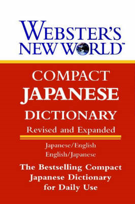 Webster's New World Japanese Dictionary: Compact Edition (BOK)