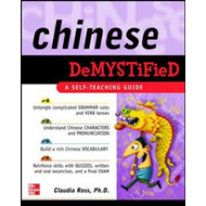 Chinese Demystified (BOK)