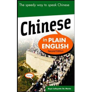Chinese in Plain English (BOK)