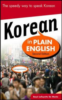 Korean in Plain English (BOK)