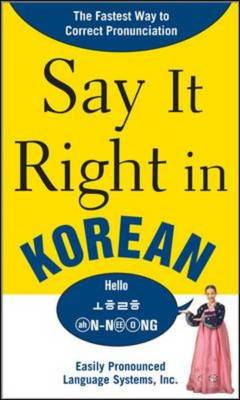 Say it Right in Korean: The Fastest Way to Correct Pronunication (BOK)