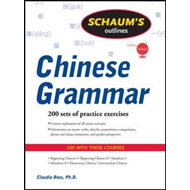Schaum's Outline of Chinese Grammar (BOK)