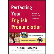 Perfecting Your English Pronunciation (BOK)