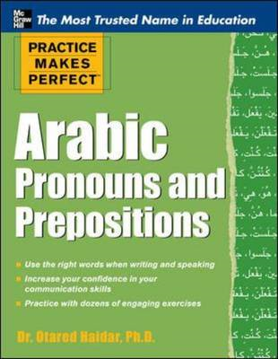 Practice Makes Perfect Arabic Pronouns and Prepositions (BOK)