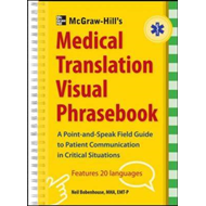 McGraw-Hill's Medical Translation Visual Phrasebook (BOK)