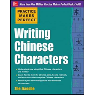 Practice Makes Perfect: Writing Chinese Characters (BOK)