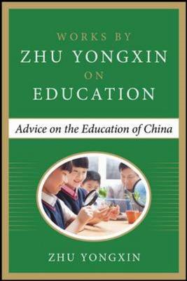 Advice on the Education of China (BOK)