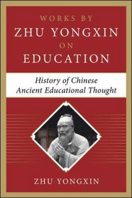 History of Chinese Ancient Educational Thought (BOK)