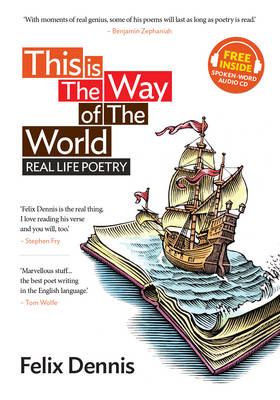 This Is The Way of The World (BOK)