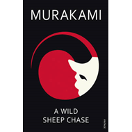 Wild Sheep Chase (BOK)