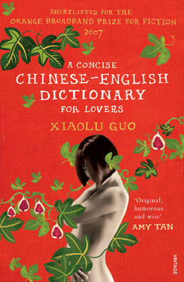 Concise Chinese-English Dictionary for Lovers (BOK)