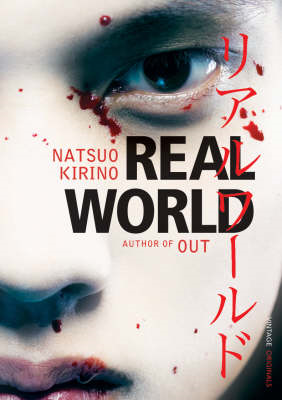 Real World (BOK)