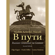 "Student Activities Manual to Accompany ""V Puti : Russian Grammar in Context"" (BOK)"