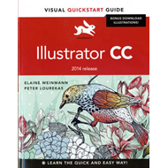 Illustrator CC (BOK)