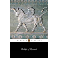 The Epic of Gilgamesh (BOK)