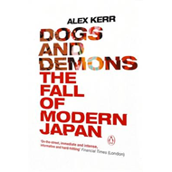 Dogs and Demons (BOK)